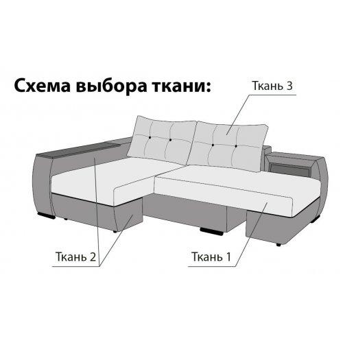 Диван раскладной Эллис Матролюкс