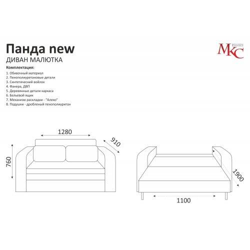Детский диван МКС Панда New 1.1
