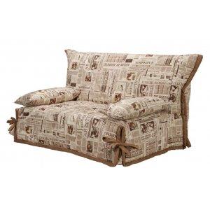 диваны в первомайске купить диван недорого бесплатная доставка